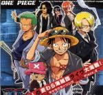 Kommen wir mal gleich zur Sache:Wer von diesen One Piece Boys gefällt dir denn am besten? Wehe du sagst jetzt Chopper, dieses Weihnachtsmannhelferlei