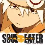 In der Serie gibt es einen Jungen dermit dem Namen Soul Eater angesprochen wird.RICHTIG oder FALSCH