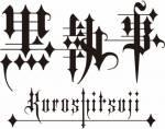 Kuroshitsuji/ Black Butler Lovestory