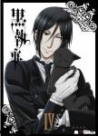 Black Butler - Lovestory