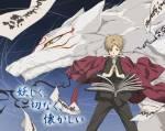 """Wie heißt der Anime """"Natsume Yūjin-chō"""" auf englisch?"""