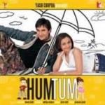 Welche Stadt wollen Rhea Prakash und Karan Kapoor sich gemeinsam anschauen?