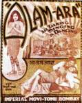 Bollywoodfilm - Quiz