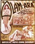 Wie heißt erste indische Film mit Ton?