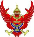 Als Einleitung eine einfache Frage:Von welchem Land ist Thai die offizielle Amtssprache?
