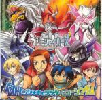 Wer kommt später zur Gruppe von Markus (Digimon Data Squad ) dazu?