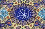 """Abu Huraira, Allahs Wohlgefallen auf ihm, berichtete, dass der Prophet, Allahs Segen und Friede auf ihm, sagte: """"Der Glaube besteht aus mehr als sec"""
