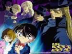 Wer aus der schwarzen Organisation verabreichte Shinichi das Gift?