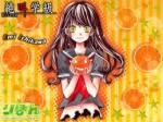 Im Manga gibt es ein Mysteriöses Mädchen ohne Unterleib, das uns durch die Welt des Grauens führt.Wie hieß sie noch einmal?