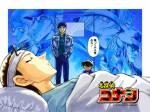 Wie lautet der Name des Vaters von Rena Mizunashi?