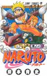 Wie heisst das 2.Kapitel des ersten Mangas?