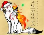 Amaterasu ist ein göttlicher Wolf.