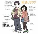 ~ Letzte Frage ^^ ~Würdet ihr es als gut empfinden als Otaku bezeichnet zu werden?