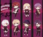 Diabolik Lovers (Anime)