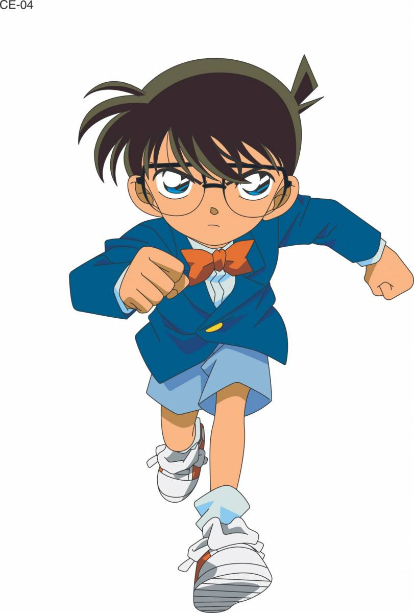 Detektiv Conan Anime Stream