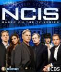 Wann wurde die Serie das erste Mal ausgestrahlt?