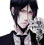 Wer ist Sebastian?