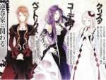 Wie heißt die Mutter von Shu und Reiji?