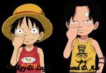 Fangen wir mit Ruffy/Luffy anvon wo kommt Ruffy/Luffy her?