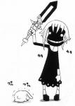Wie heißt Chronas Schwert?