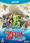 Letzte Frage:Zelda hat sich als erstes als eine Piratenanführerin verkleidet.