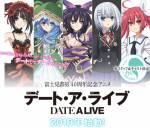 1.)Date a Live