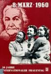 Am 8. März ist Internationaler Frauentag. Die Gleichberechtigung war sogar in der Verfassung der DDR fest verankert.
