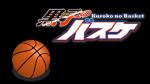 Kuroko no Basket QUIZ
