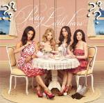 Pretty Little Liars [Staffel 5 komplett]