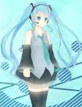 Wie gut kennst du dich mit Vocaloid aus?