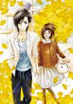 In Suki-tte Ii na yo, geht es um Tachibana Mei und Kurosawa Yamato. Als Mei zu Besuch bei ihm zu Hause ist, muss er nach einem plötzlichen Anruf weg.