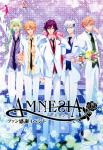 Amnesia Rpg