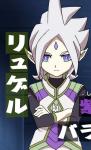 Name: Chiyo Alter: 14 Aussehen als Mensch: Hüftlange hellgrüne Haare die glatt sind und diese sind am Ende zusammengebunden, Der Pony verdeckt die H
