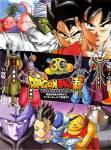 Dragon Ball Chou/Super: Wer ist kein Mitglied des 6. Universums?