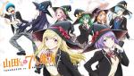 Yamada-kun to 7-nin no Majo: Wer war noch nie eine Hexe?