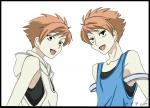 Wie alt sind die Hitachiin Zwillinge?