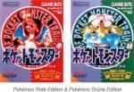 Wie heißen die remakes von Pokemon Rot und Grün?