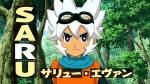 Name: Kagami Alter: 15 Aussehen im Mittelalter: Schwarze rückenlange gewellte Haare mit einen leichten blau strich. Dazu noch rotviolette Augen. Hell