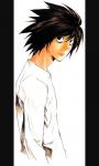 Ein Shinigami die einen Menschen liebt! Death Note. Teil 6