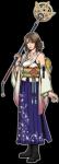 Yuna ( für weitere Infos auf den folgenden Link klicken: http://de.finalfantasy.wikia.com/wiki/Yuna )
