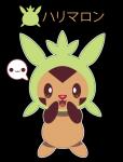 Name: Mina Tenshi Alter: 18 Aussehen: blonde Haare, Kristallblaue Augen, schmale Lippen Kleidung ( Feiertage ): weißer Kimono mit schwarzer Schleife