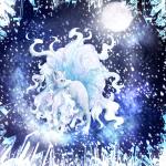 Das ist Arcania in ihrer Pokémon Form, ein Alola Vulnona!