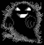 Ich gebe nun die Feinde im zweiten Teil des Rpgs bekannt ^^ ((green))Sparx *Trommelwirbel*((egreen)) ((purple))((bold)) TEAM CREEPY CRYPTO((epurple))(