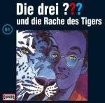 Die Rache des Tigers: Welcher der drei Detektive raucht seine erste Zigarette?
