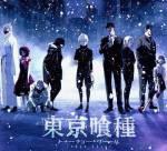Wie heißt das Opening von Tokyo Ghoul?