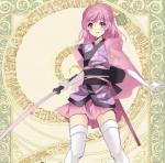 Inuyasha und die Prinzessin Akina