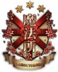 ((bold))((big))Mahoutokoro((ebold))((ebig)) Spieler: iyune Name: Lanea Nachname: Skye Rufname: Lanea, Lena, Lea Geschlecht: W Alter: 17 Jahrgang: 7 Sc