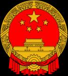((bold))((big))Hangzhou((ebold))((ebig))