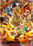 ((big))Miun's Weihnachtsabenteuer((ebig)) Miun wacht auf. Heute ist ein wundervoller Tag! Heute ist Weihnachten! Voller Vorfreude stürmt sie die