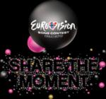 Quiz zum Eurovision Song Contest (2010-2016)
